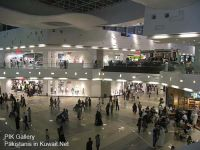 The_Avenues_Mall