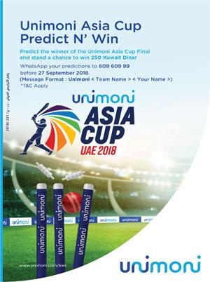 Unimoni Asia Cup