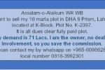 10 Marla Plot for Sale at DHA 9 Prism