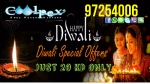 COOLPEX MEGA DIWALI OFFER HURRY
